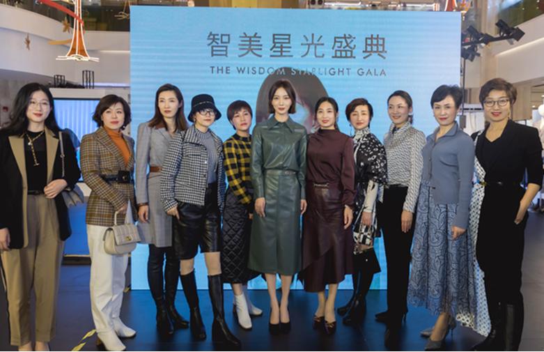 《【恒达娱乐测速登录】王珞丹空降上海第一八佰伴,点亮NEXY.CO智美星光》